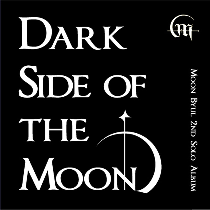 문별(Moon Byul) - 미니 2집 앨범 [Dark Side of the Moon]