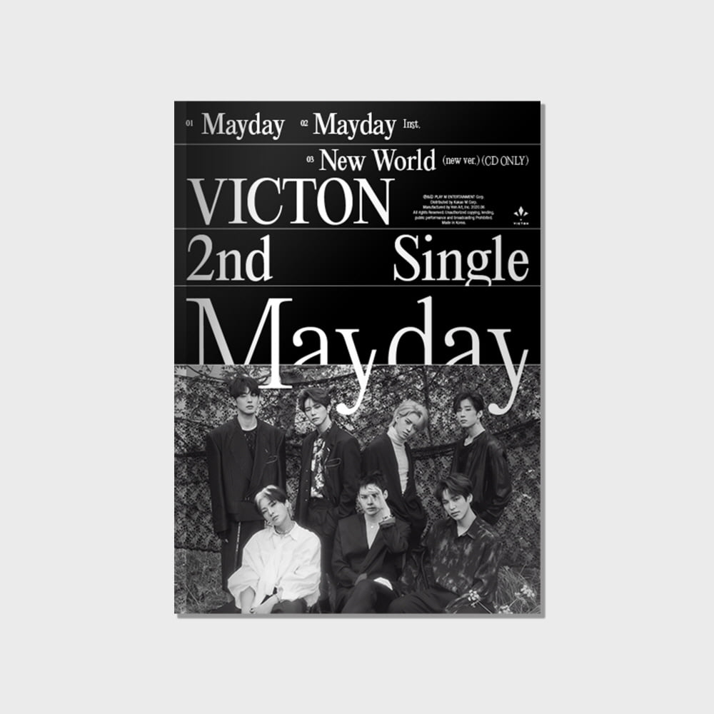 m'aider Ver/빅톤 (VICTON) - 싱글 2집 앨범 [Mayday]