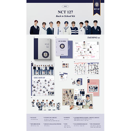 NCT127 (엔시티127) - 2021 Back to School Kit